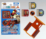 linkstarter set bs-09 chargeman